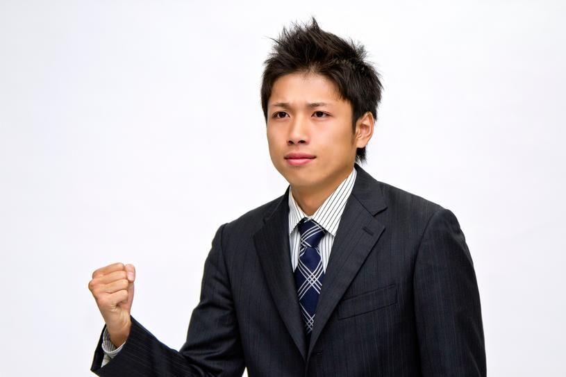 福岡の結婚相談所 20代30代男性