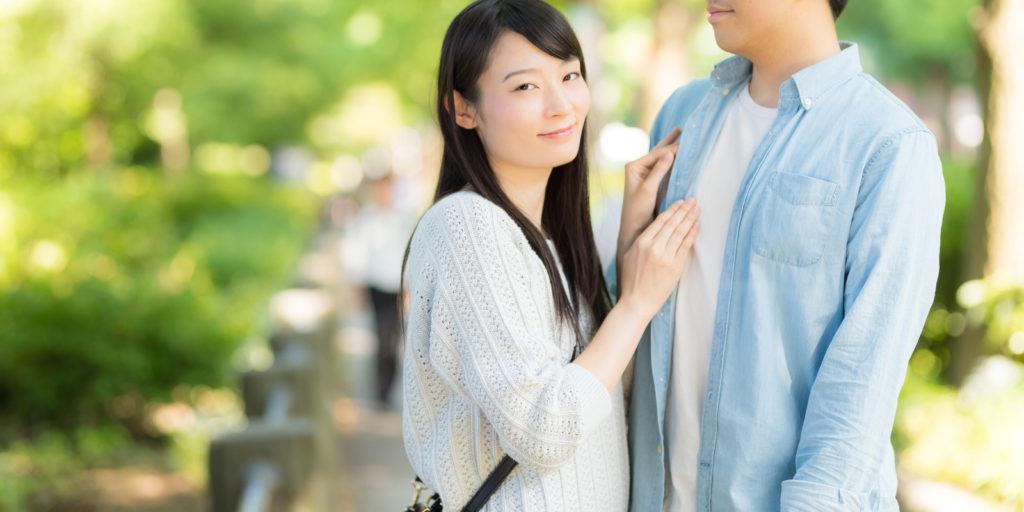 福岡 結婚相談所のゴール