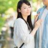 結婚相談所での相手の選び方の注意点